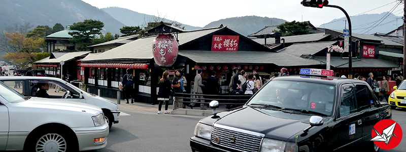 AR-Arashiyama1