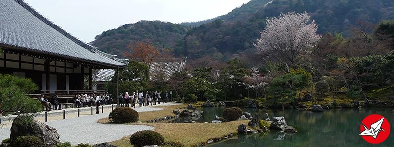 AR-Arashiyama3