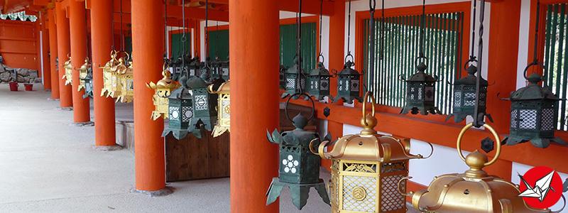 AR-Nara_Sanctuaire_Kasuga_Taisha7